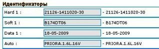 Загрузчик прошивок ЭБУ - программатор K+CAN Loader М73, M74, M74K, M74CAN, МЕ17.9.7, М86 без OpenPort 2.0