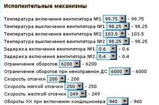 K+CAN Loader - загрузчик прошивок ЭБУ М73, M74, M74K, M74CAN, М86, МЕ17.9.7, K-line адаптер