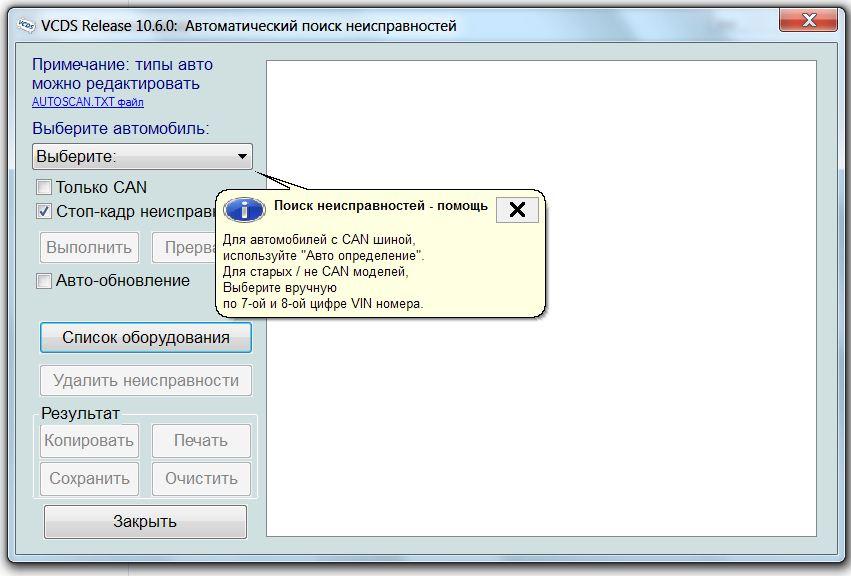 Vcds 908 Rus